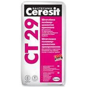 Ceresit CT 29 Шпаклевка полимерцементная армированная (25кг) фото