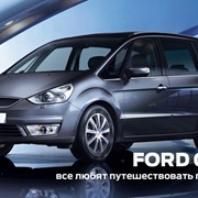 Автомобиль Ford Galaxy фото