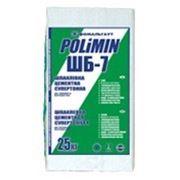 Шпаклевка цементная Полимин ШЦ-7, Полимин ШЦ-7 супербелая (Polimin) Киев фото