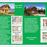 Проект двухэтажного жилого дома, Проекты типовые домов и коттеджей фото