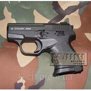Стартовый пистолет Stalker 906 фото