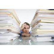 Архивация и хранение отчетных документов фото