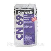 Самовыравнивающаяся смесь CN 69 Ceresit CN 69 фото
