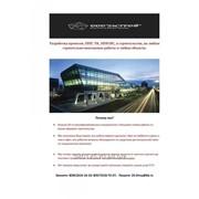 Проектирование торговых и многофункциональных комплексов фото