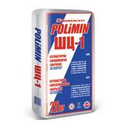 Штукатурка Polimin ШЦ 1 цементная-обрызг (повышенной адгезии) фото