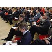 Организация конференций. фото
