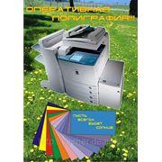 Цифровая печать, Визитки, Буклеты, Листовки, Наклейки, Флаера и тд. фото