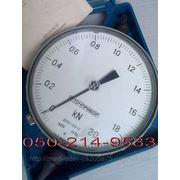 Динамометр ДПУ-02-2 200кг. фото