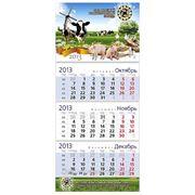 Календари квартальные, изготовление квартальных календарей фото