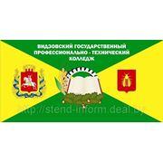 Разработка и изготовление фирменных флагов фото