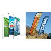 Флаги рекламные, национальные, спортивные фото