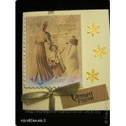 Новогодная открытка (винтаж) фото