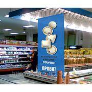 Оформление мест продаж, POS-материалы фото