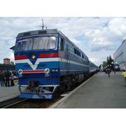 Продажа железнодорожных билетов по разным направлениям фото