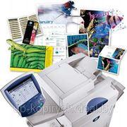 Цифровая печать А4, А3, цветная распечатка фото
