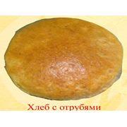Выпечка хлеба на заказ опт производитель фото