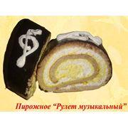 Выпечка кондитерских изделий продажа сдобы оптом  Продажа тортов оптом Продажа пирожных оптом Продажа печенья оптом фото