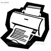 Распечатка текста формат А0 (841х1189) фото