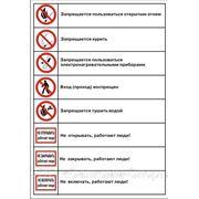 Таблички информационые фото