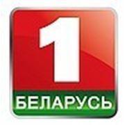 Реклама на телеканале Беларусь 1 фото