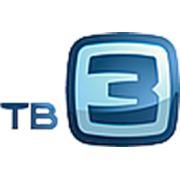 Реклама на телеканале ТВ3 фото