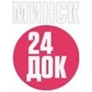 Реклама на канале 24 ДОК фото