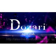 DOZARI | Night club фото