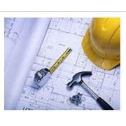 Инжиниринг в строительстве Украина Кировоград. фото