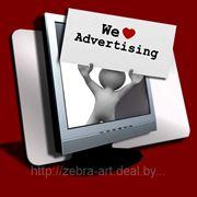 Иконки для сайтов, графика для сайтов фото