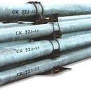 Стойка коническая центрифугированная СК