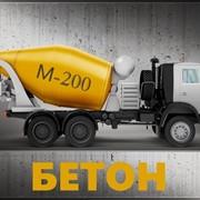 Бетон М200 фото