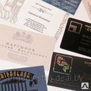 Представительская полиграфия : визитные карточки на дизайнерском картоне фото