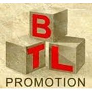BTL-мероприятия фото