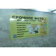 Размещение рекламы в метро фото