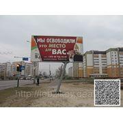 Билборды в гомеле напротив пересечения ул.Мазурова и ул.Головацкого фото