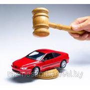 Объявление о продаже автомобиля фото