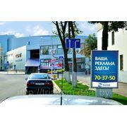 Размещение наружной рекламы на световых коробах (Лайтпостеры) фото