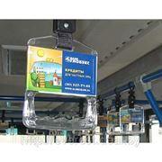 Реклама на поручнях в автобусах фото
