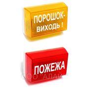 """Сигнальное устройство """"ус-1"""" фото"""