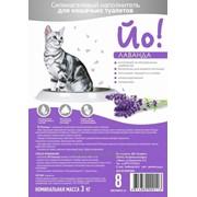 Наполнитель силикагелевый для кошачьих туалетов Йо! Лаванда 8л фото