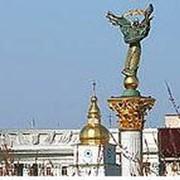 Пеший туристический маршрут в Киеве фото