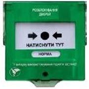 Кнопка ручного управления КРУ-3 «Розблокування Дверей» фото