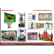 Наружная реклама и производство металлоконструкций фото