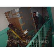 Перевозка холодильника Минск, спуск и подъём на этаж. фото
