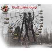 Экскурсия в Припять и Чернобыль фото