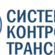 Программное решение для охраны и мониторинга передвижных объектов СКТ ГЛОБУС фото