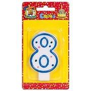 """Свеча для торта """"Цифра 8. Голубая окантовка"""", Миленд, картон. уп., европодвес, С-1202 фото"""