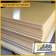 Стеклотекстолит 20х1200х1000 СТ-ЭТФ ГОСТ 12652-74 фото