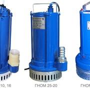 Погружные насос для сточных вод типа «ГНОМ» фото