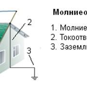 Подрядчики по установке систем молниеотводов фото